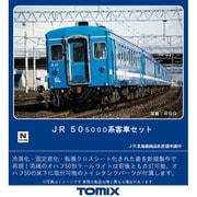 98780 Nゲージ完成品 50-5000系客車セット(6両) [鉄道模型]
