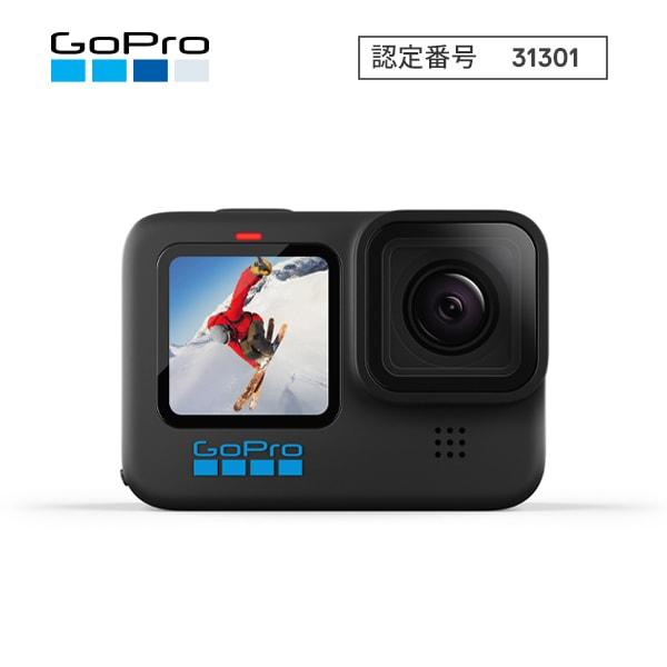 CHDHX-101-FW [GoPro HERO10 Black ウェアラブルカメラ]