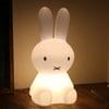 エレガントな光で空間を演出するミッフィーのオブジェ「Miffy Lamp(ミッフィ ランプ) XLサイズ」販売中