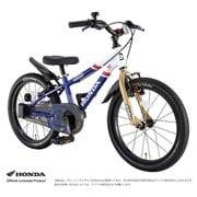 03858 D-bike Master プラス Honda18インチ V.トリコ [子ども用自転車]
