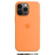 MagSafe対応iPhone 13 Pro シリコーンケース マリーゴールド [MM2D3FE/A]