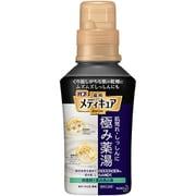 バブ メディキュア 極み薬湯 無香料 300ml [入浴剤]