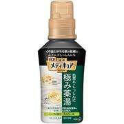 バブ メディキュア 極み薬湯 ハーブの香り 300ml [入浴剤]