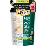 バブ メディキュア 極み薬湯 ハーブの香り つめかえ用 270ml [入浴剤]