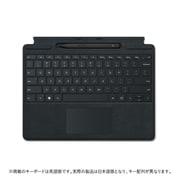 8X6-00019 [Surface Pro スリム ペン2付き Signature キーボード ブラック(Surface Pro 8, Surface Pro X 対応)]