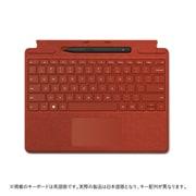 8X6-00039 [Surface Pro スリム ペン2付き Signature キーボード ポピーレッド(Surface Pro 8, Surface Pro X 対応)]