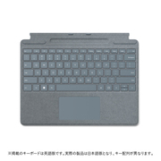 8XA-00059 [Surface Pro Signature キーボード アイス ブルー(Surface Pro 8, Surface Pro X 対応)]