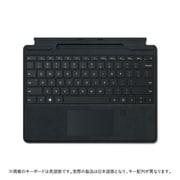 8XF-00019 [Surface Pro 指紋認証センサー付き Signature キーボード ブラック(Surface Pro 8, Surface Pro X 対応)]