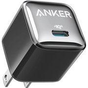 A2637111 [Anker 511 Charger (Nano Pro)]