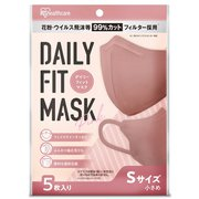 DAILY FIT MASK 小さめサイズ 5枚入 ピンク RK-D5SP