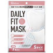 DAILY FIT MASK 小さめ 7枚入 ホワイト RK-D7SW