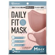 DAILY FIT MASK ふつうサイズ 5枚入 ピンク RK-D5MP