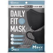 DAILY FIT MASK ふつうサイズ 5枚入 ブラック RK-D5MBK