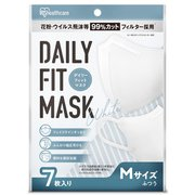 DAILY FIT MASK ふつう 7枚入 ホワイト RK-D7MW