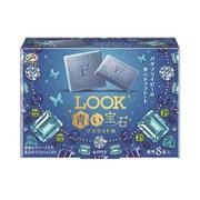 ルック 青い宝石 40g