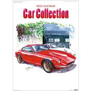 CL-518 [2022年カレンダー Car Collection]
