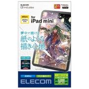 TB-A21SFLAPLL [iPad mini 用 ペーパーライクフィルム ケント紙]