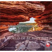 CL-1112 [2022年カレンダー JAL 「A WORLD OF BEAUTY」]