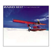 ZARD BEST The Single Collection~軌跡~