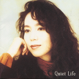 竹内まりや/Quiet Life