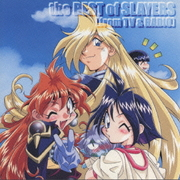 the BEST of SLAYERS[from TV & RADIO]