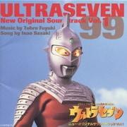 ウルトラセブン~ニューオリジナルサウンドトラック Vol. 1