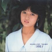 GOLDEN J-POP/THE BEST 三田寛子