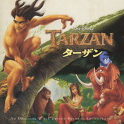 「ターザン」オリジナルサントラ(日本語版)