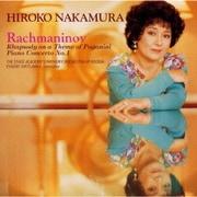 ラフマニノフ:パガニーニ・ラプソディ ピアノ協奏曲第1番