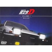 頭文字D VOLUME-1
