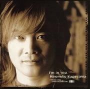 I'm in you.~アコースティック アンプラグド