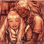 「∀ガンダム」~COCOA オリジナル・サウンドトラック3