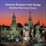ヴォルガの舟歌~ロシア愛唱歌集