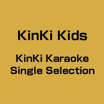 ヨドバシ.com - KinKi Karaoke S...