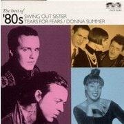 ブレイクアウト~ベスト・オブ・80'sポップス《マーキュリー・フォーエバー・コレクション》