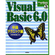 Visual Basic6.0 中級テクニック編(Visual Basicコースウェア〈5〉) [単行本]