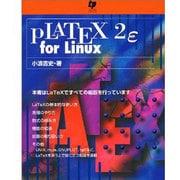 pLATEX2εforLinux [単行本]