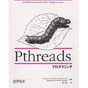 Pthreadsプログラミング [単行本]