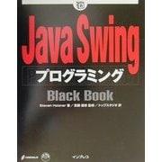 Java SwingプログラミングBlack Book(Black Bookシリーズ) [単行本]