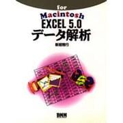 EXCEL 5.0データ解析―for Macintosh [単行本]
