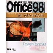 実用 Office98 for Macintosh [単行本]