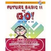 今日からマックプログラマー FutureBASIC2でGO! [単行本]