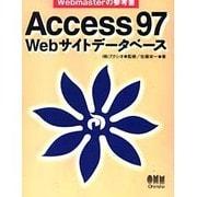 Access97 Webサイトデータベース―Webmasterの参考書 [単行本]