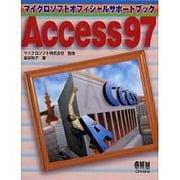 マイクロソフト オフィシャルサポートブック Access97 [単行本]