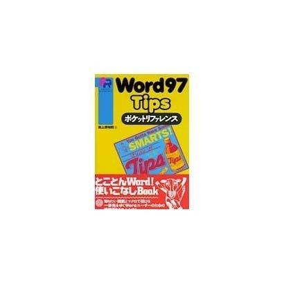 Word97 Tipsポケットリファレンス [単行本]