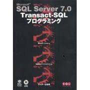 SQL Server7.0 Transact-SQLプログラミング(SQL Server Selection) [単行本]