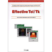 Effective Tcl/Tk(ASCII Addison Wesley Programming Series) [単行本]