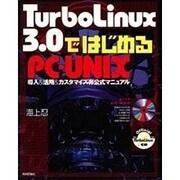 TurboLinux3.0ではじめるPC-UNIX―導入&活用&カスタマイズ非公式マニュアル [単行本]