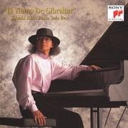 「ジブラルタルの風」~加古隆・ピアノソロ・ベスト
