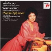 チャイコフスキー/ラフマニノフ:ピアノ協奏曲